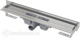 Водоотводящий желоб для перфорированной решетки с регулируемым краем к стене Alcaplast APZ4 Flexible