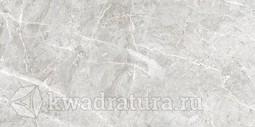 Керамогранит Axima Manchester серый 60х120 см
