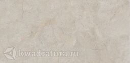 Керамогранит Kerama Marazzi Монте Авелла беж светлый обрезной 60x119.5